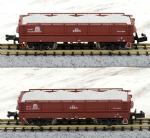 Kato 8055 HOKI2500 (2-Car Set)